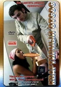Порно Кино Отсос