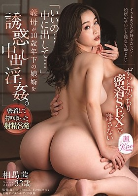 Японский Порно Измена Семья
