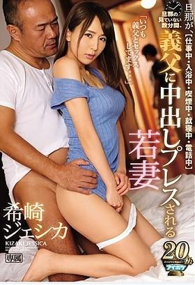 Порно Японский Азиатский Порно Фильмы