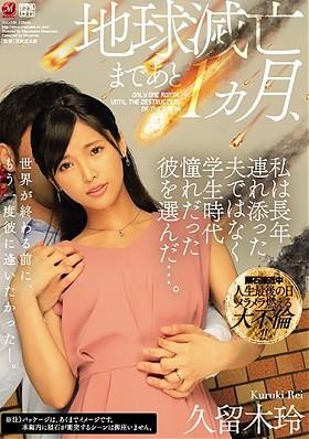 Японский Порно Фильмы