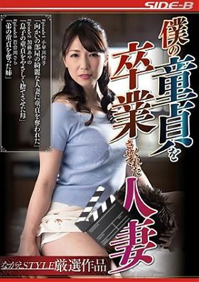 Порно Фильмы Смотреть Японские Китайские