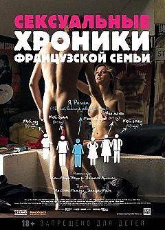 Порно Фильмы Про Семью Смотреть Онлайн Бесплатно