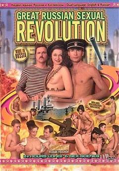 Порно Фильм О Советской Революции