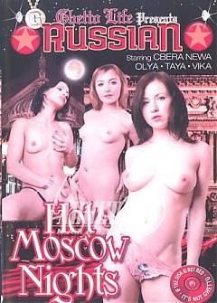 Покажите Порно Фильм Русский Ночь