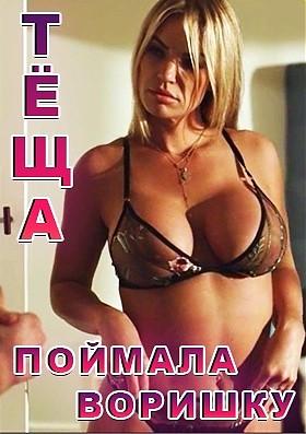 Эротика С Русским Переводом 2021 2022