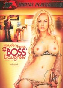 Порно Фильм Дочь Моего Боса