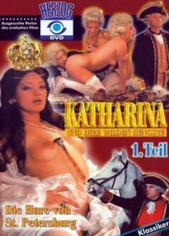 Порно Пародия Екатерина