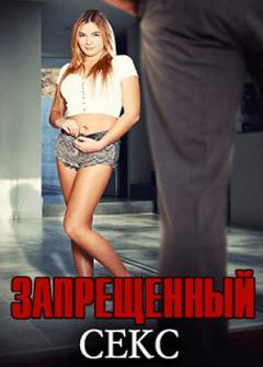 Эротика Фильм Секса Бесплатно С Переводом