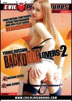 Смотреть Порно Фильмы Молодые Русские