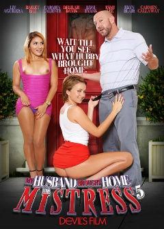 Husband Home Porn