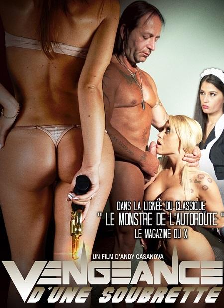 Порно Онлайн Фильмы Служанки